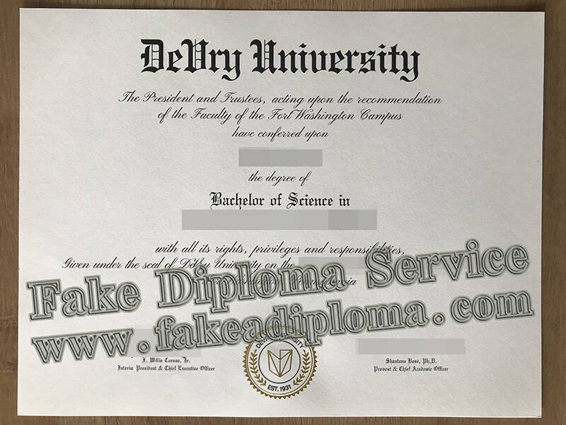 Version of DeVry University Fake Diploma