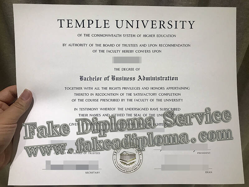fake Temple University degree