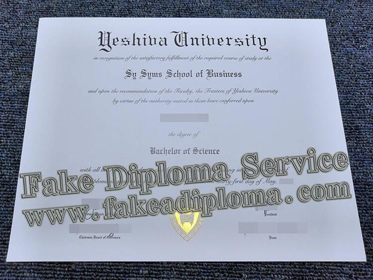 Where to Get A Fake Yeshiva University Diploma Certificate?