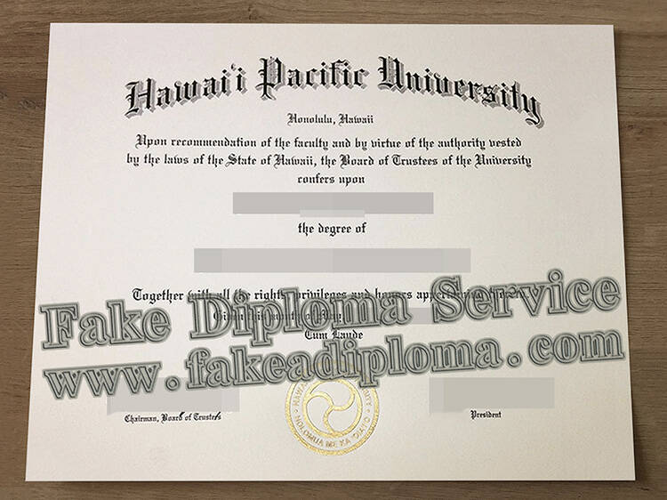 Fake Hawaii Pacific University Diploma