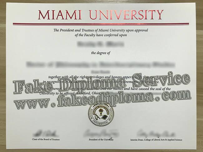 Fake Miami University Diploma