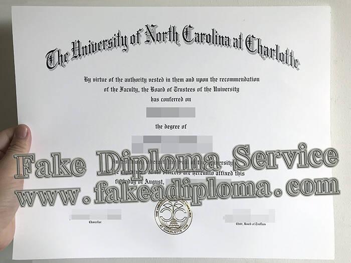How to Copy the University of North Carolina at Charlotte Diploma?