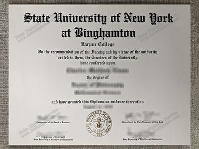 Buy A Fake State University of New York at Binghamton Diploma