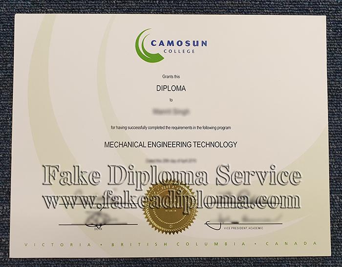 Fake Camosun College Diploma