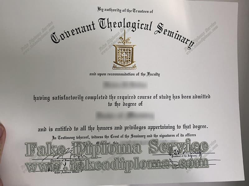 fake Covenant Theological Seminary diploma