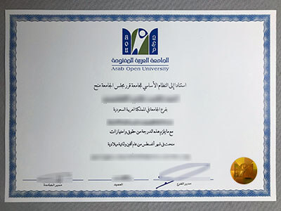 AOU Diploma, Buy A Fake Arab Open University Degree Certificate Online