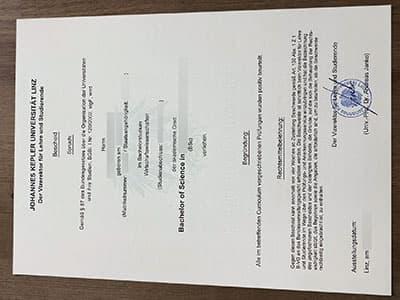 Johannes Kepler University Linz Diploma, Same as the Original one