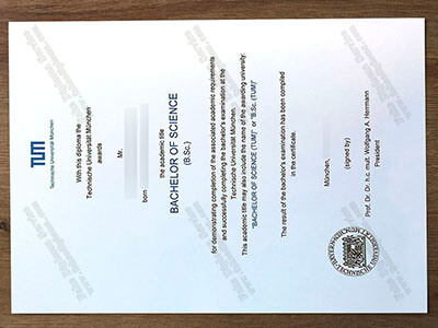 Get a Technical University of Munich Diploma Online