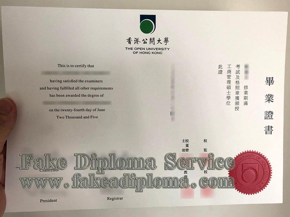 The Open University of Hong Kong diploma, The Open University of Hong Kong degree