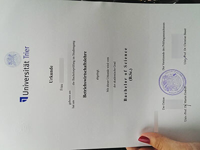 Get a fake University of Trier Diploma With a Real Seal and Stamp
