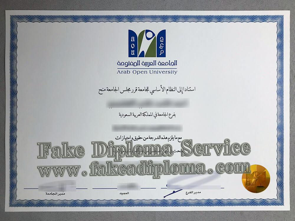 Arab Open University diploma