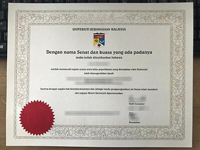 Universiti Kebangsaan Malaysia Diploma, Restoration of the diploma of the National University of Malaysia