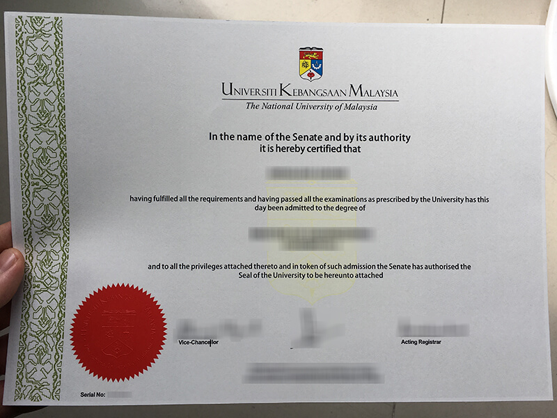 buy National University of Malaysia diploma, buy Universiti Kebangsaan Malaysia diploma