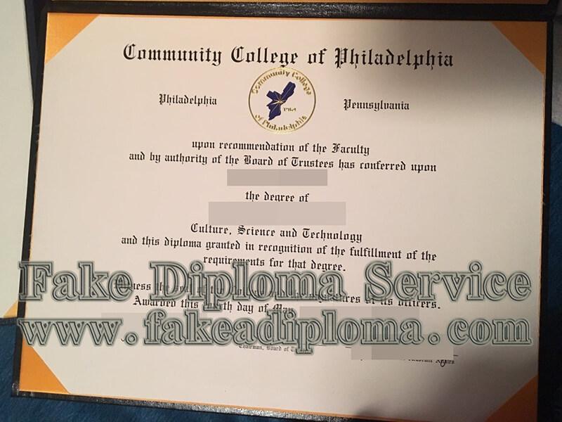 Community College of Philadelphia diploma