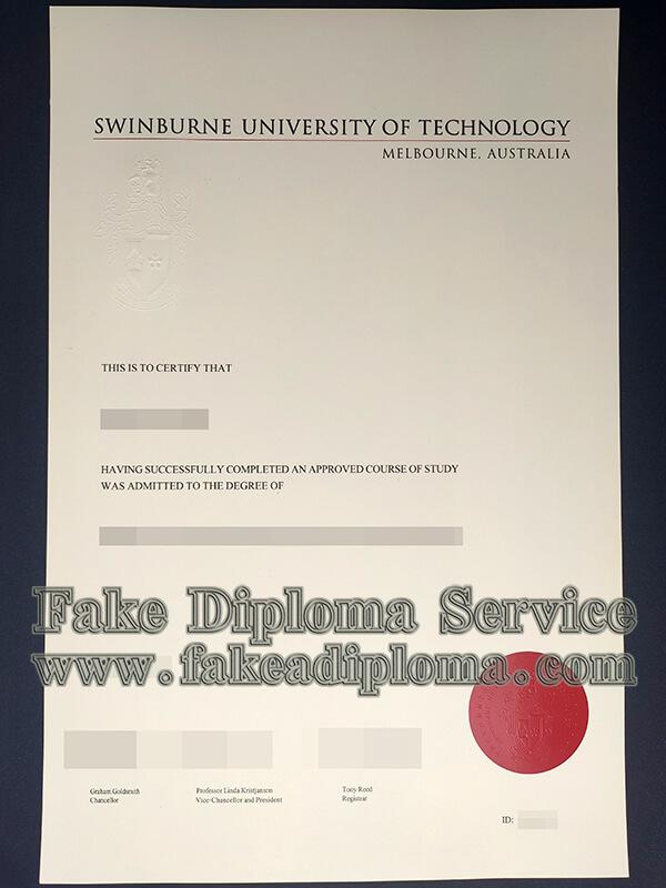 Swinburne University of Technology diploma, Swinburne University of Technology degree