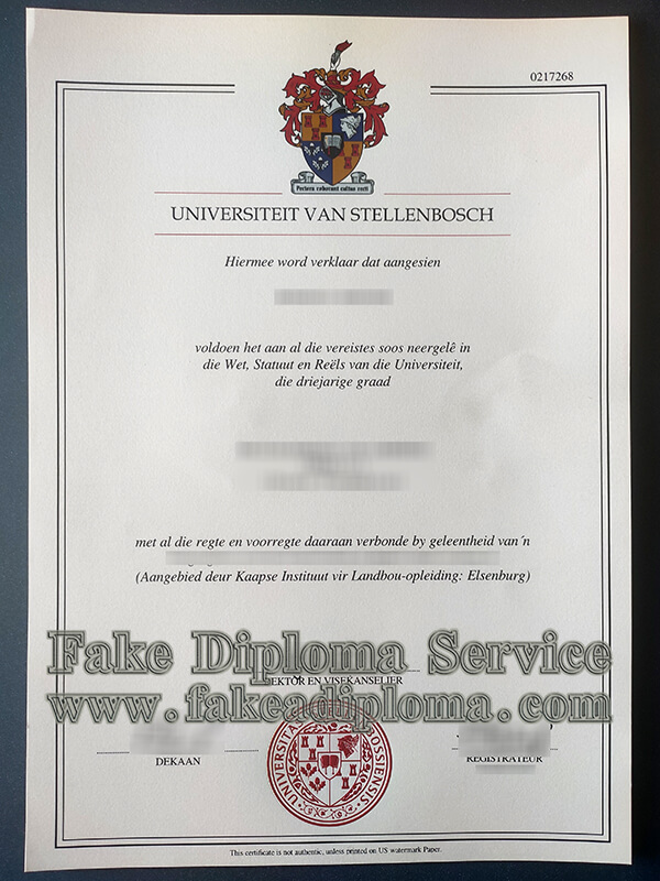 Stellenbosch University diploma, UNIVERSITEIT VAN STELLENBOSCH diploma
