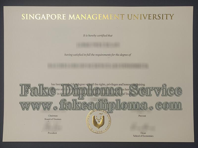 singapore management university diploma