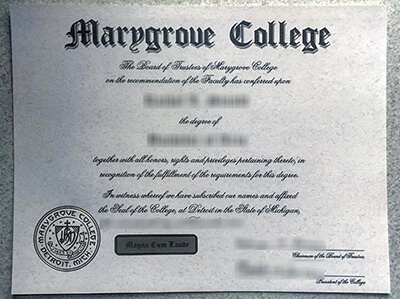 Who Can offer the Marygrove College Diplomas