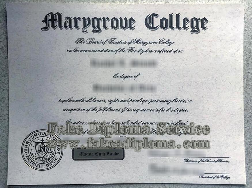 Marygrove College Diplomas