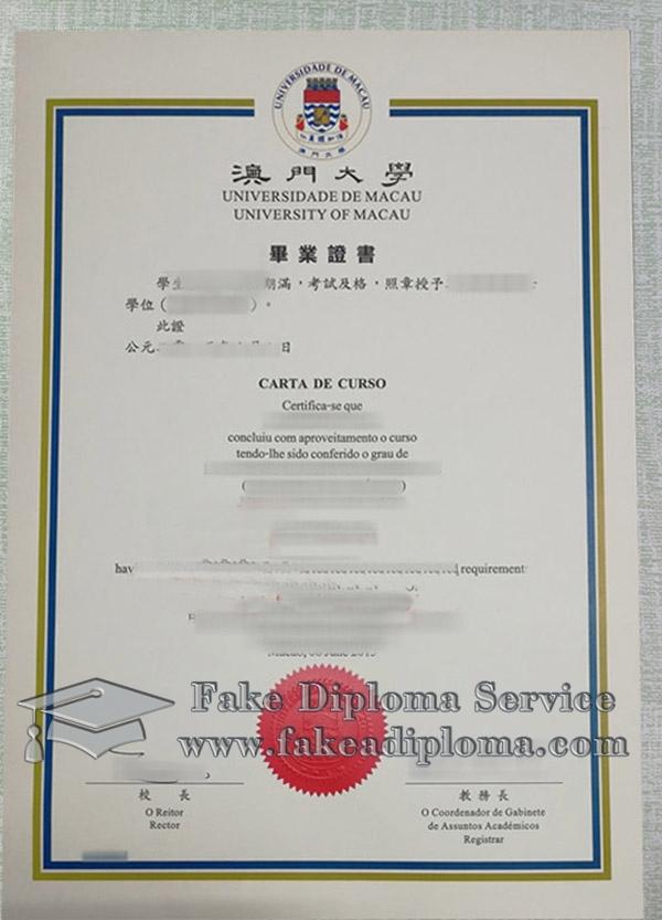 University of Macau diploma, fake University of Macau degree, 澳門大學毕业证,