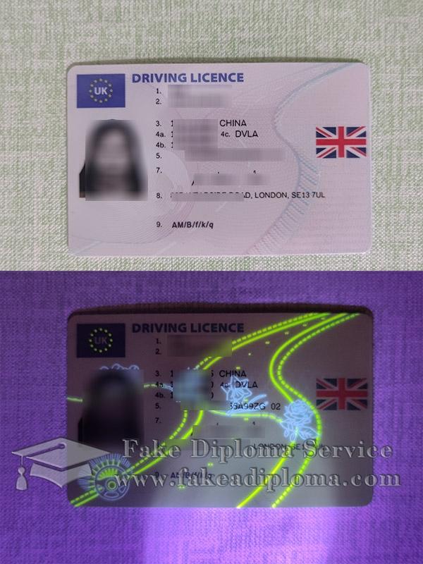UK driving licence, United Kingdom driver licence, fake UK driver license,