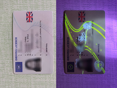 Is it easy to make a high quality fake UK driving licence