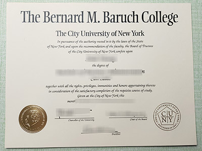 A Simple Way to Get CUNY Baruch College Degree