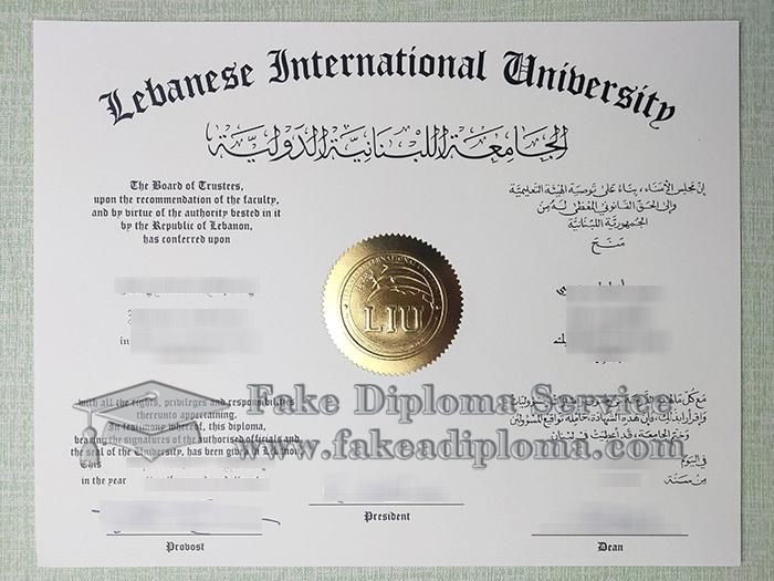 Lebanese International University degree, Lebanese International University diploma, fake LIU diploma, fake Lebanese diploma,