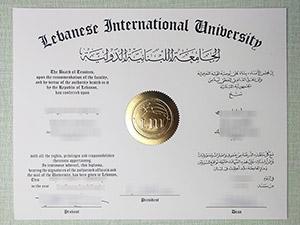 Where to Order A Fake Lebanese International University Degree online